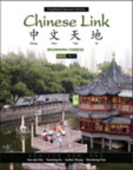 Chinese Link 2nd Edition 9780205637218 0205637213