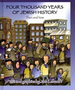 Four Thousand Years of Jewish History 0 9781602801325 1602801320
