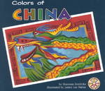 Colors of China 0 9781575055633 1575055635