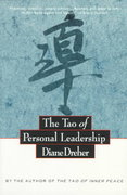 Tao of Personal Leadrship 1st Edition 9780887308376 0887308376