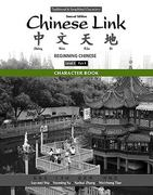Character Book for Chinese Link 2nd edition 9780205782987 0205782981