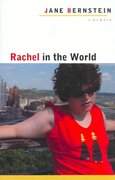 Rachel in the World 1st Edition 9780252076824 0252076826