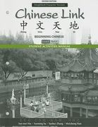 Student Activities Manual for Chinese Link 2nd Edition 9780205741236 0205741231