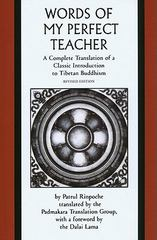 The Words of My Perfect Teacher 1st Edition 9780300165326 0300165323