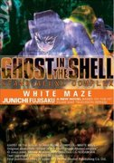 Ghost in the Shell: Stand Alone Complex - White Maze Volume 3 0 9781595820747 1595820744