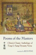 Poems of the Masters 0 9781556591952 1556591950