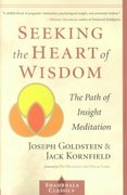 Seeking the Heart of Wisdom 1st Edition 9781570628054 157062805X