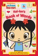 Kai-lan's Book of Words 0 9781442407954 1442407956