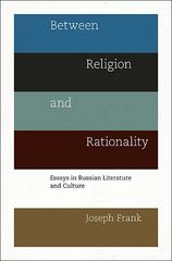Between Religion and Rationality 0 9780691145662 0691145660