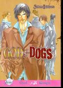 God of Dogs (Yaoi) 0 9781569705872 1569705879