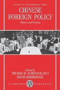 Chinese Foreign Policy 0 9780198290162 0198290160