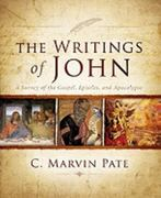 The Writings of John 1st Edition 9780310267379 0310267374
