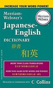 Merriam-Webster's Japanese-English Dictionary 0 9780877798613 0877798613