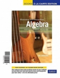 Elementary  Intermediate Algebra: Functions  Authentic Applications, A La Carte with MML/MSL Student Access Kit (adhoc for val