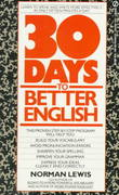 Thirty Days to Better English 0 9780451161918 0451161912