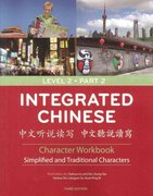 Integrated Chinese 3rd Edition 9780887276941 0887276946