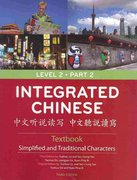 Integrated Chinese 3rd Edition 9780887276880 0887276881