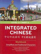 Integrated Chinese 3rd Edition 9780887276927 088727692X