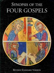 RSV English Synopsis of the Four Gospels 2nd Edition 9781585169429 1585169420