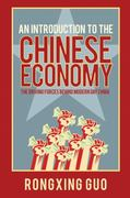 An Introduction to the Chinese Economy 1st edition 9780470826041 0470826045