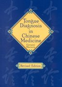 Tongue Diagnosis in Chinese Medicine 2nd edition 9780939616190 093961619X