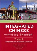 Integrated Chinese 3rd Edition 9780887276897 088727689X
