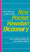 New Pocket Hawaiian Dictionary 0 9780824813925 0824813928