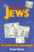 The Story of the Jews 1st Edition 9781580231558 1580231551