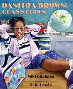 Danitra Brown, Class Clown 1st edition 9780688172909 0688172903
