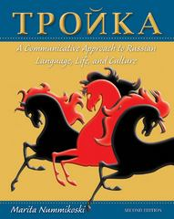 Troika 2nd edition 9780470646328 0470646322