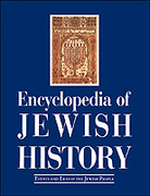 Encyclopedia of Jewish History 0 9780816012206 0816012202