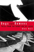 Dogs and Demons 1st edition 9780809039432 0809039435