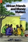 African Friends and Money Matters 1st Edition 9781556711176 1556711174