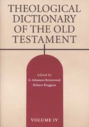 Theological Dictionary of the Old Testament 0 9780802823281 0802823289
