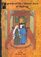 Legends of the Chinese Jews of Kaifeng 1st Edition 9780881255287 0881255289