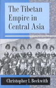 The Tibetan Empire in Central Asia 0 9780691024691 0691024693