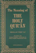 The Meaning of the Holy Qur'an 10th Edition 9780915957323 0915957329