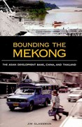 Bounding the Mekong 0 9780824834449 0824834445