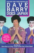 Dave Barry Does Japan 1st Edition 9780449908105 0449908100