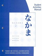SAM for Hatasa/Hatasa/Makino's Nakama 2: Japanese Communication, Culture, Context 2nd Edition 9780547171708 0547171706
