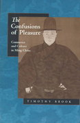 The Confusions of Pleasure 1st edition 9780520221543 0520221540