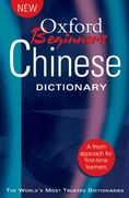 Oxford Beginner's Chinese Dictionary 0 9780199298532 019929853X