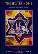 The Jewish Home 1st Edition 9780807408513 0807408514