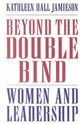 Beyond the Double Bind 0 9780195115727 0195115724