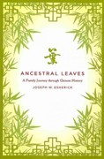 Ancestral Leaves 1st Edition 9780520267008 0520267001