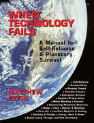 When Technology Fails 2nd edition 9781933392455 1933392452