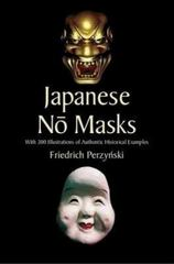 Japanese No Masks 0 9780486440149 0486440141
