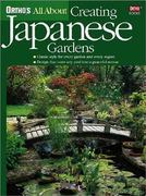 All About Creating Japanese Gardens 1st edition 9780897214896 0897214897