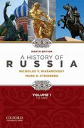 A History of Russia to 1855 - Volume 1 8th Edition 9780195341980 0195341988