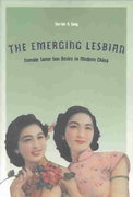 The Emerging Lesbian 1st edition 9780226734804 0226734803